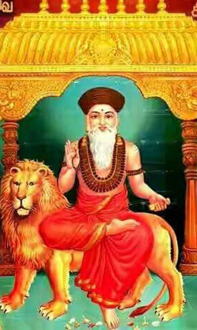 Sri Kumaragurubara Swamigal Founder, sri Kasi Mutt