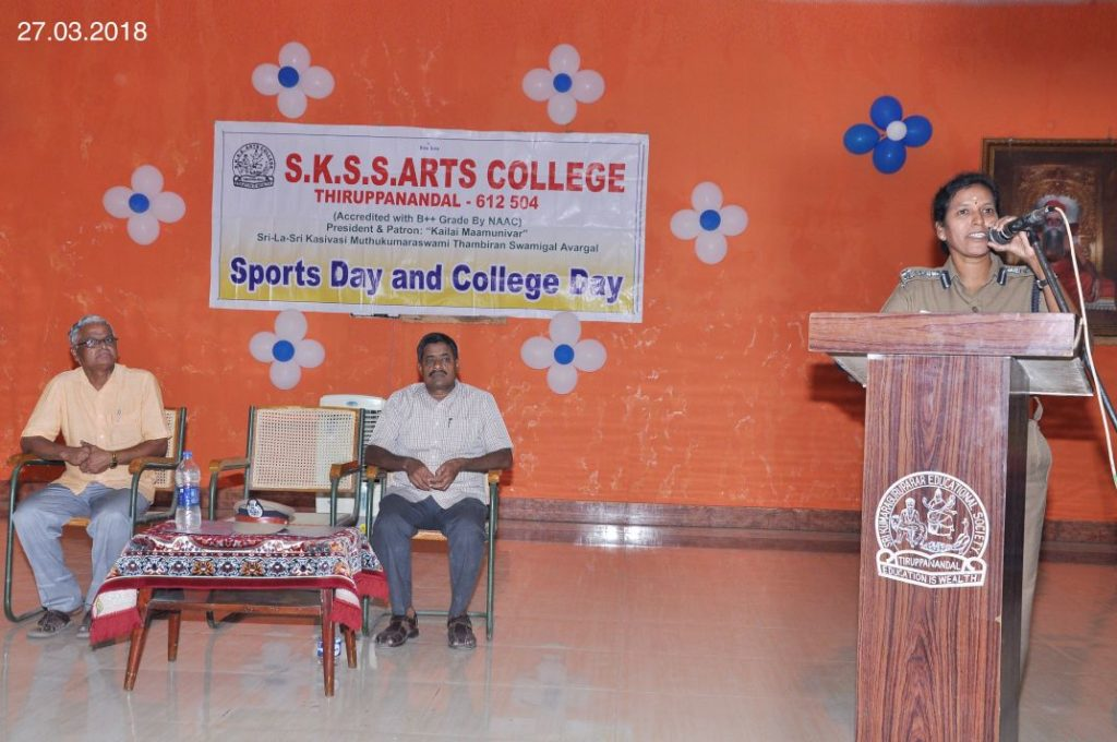 Annual Day and Sprots Day 2017-18