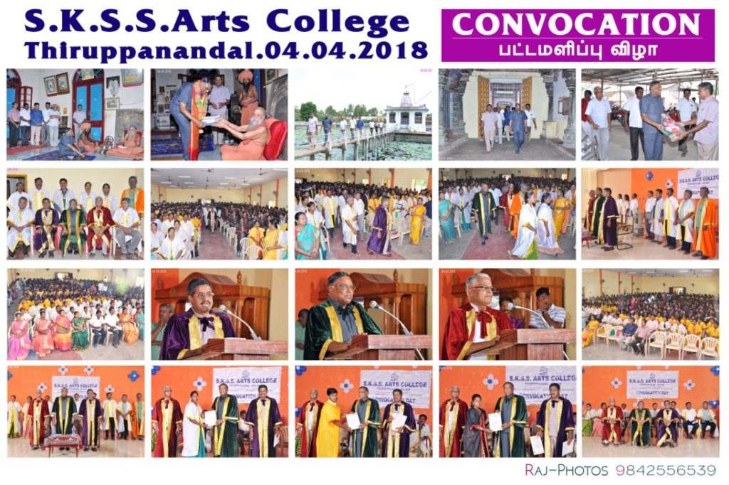 SKSS ARTS COLLEGE CONVOCATION 2018
