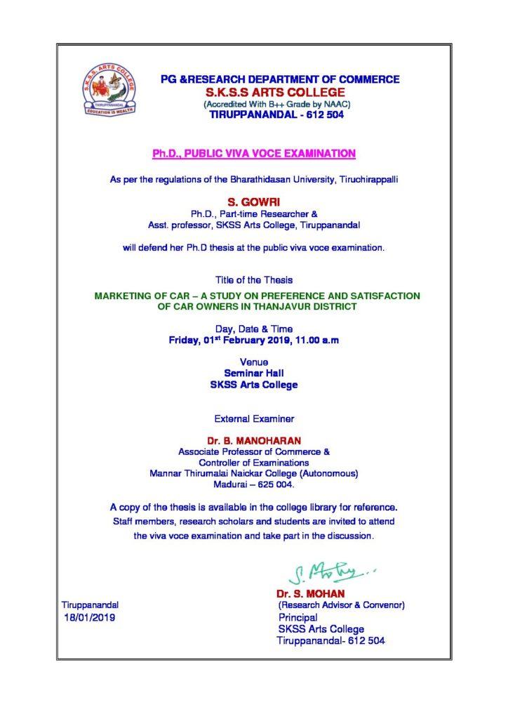 P.hD PUBLIC VIVA EXAMINATION INVITATION