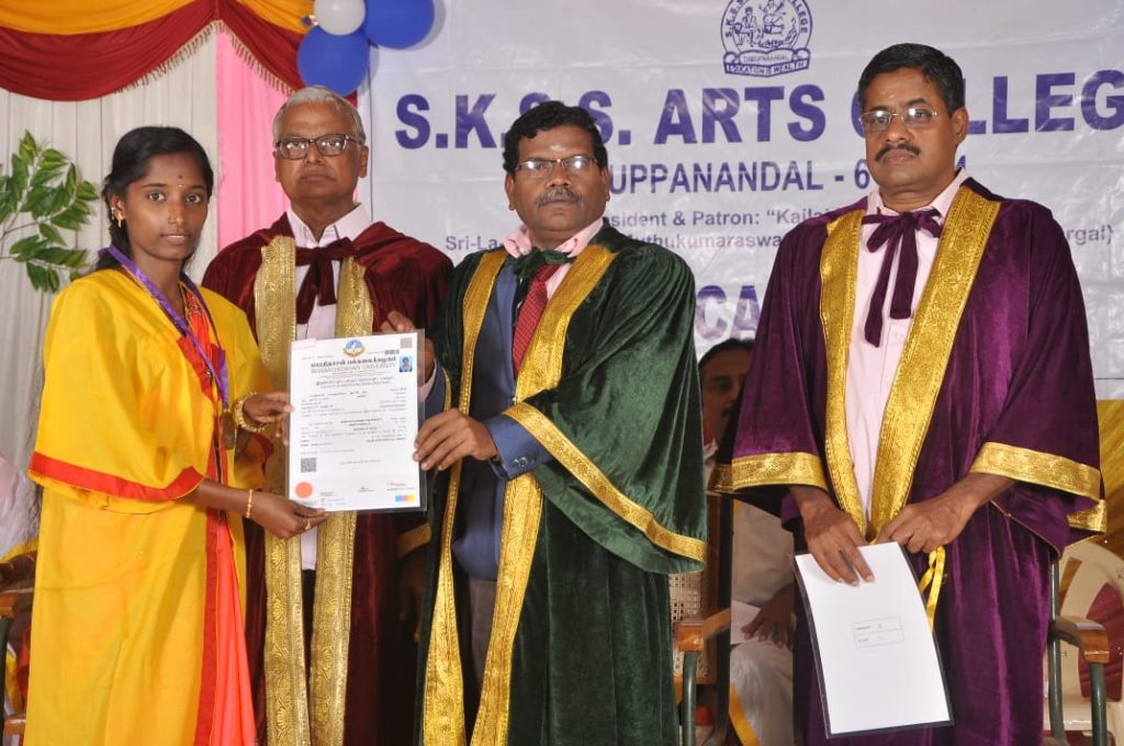 SKSS ARTS COLLEGE CONVOCATION 2019