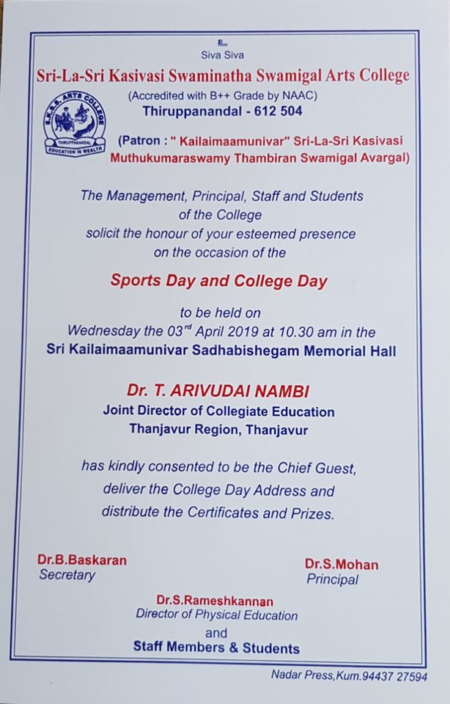 Annual Day and Sprots Day 2018-19
