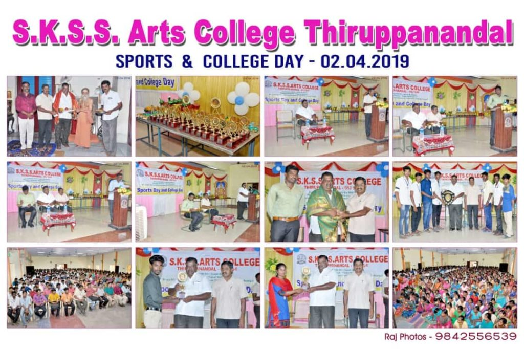 Annual Day and Sports day 2018-19 College day