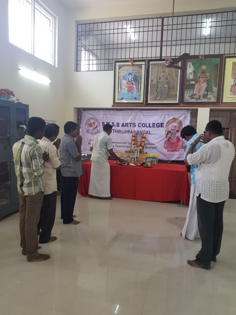 சரஸ்வதி பூஜை 2019