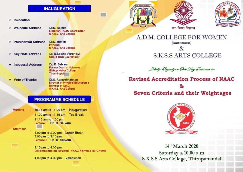 IQAC  Seminar Invitation