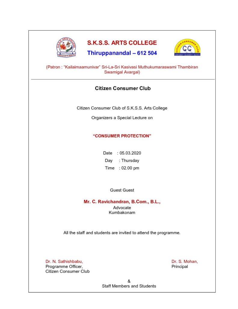 Citizen Consumer Club Special Lecture invitation