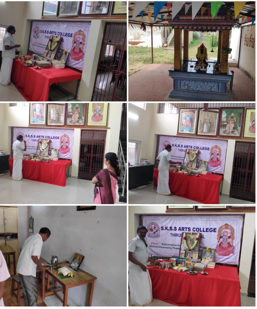 சரஸ்வதி பூஜை 25.10.2020