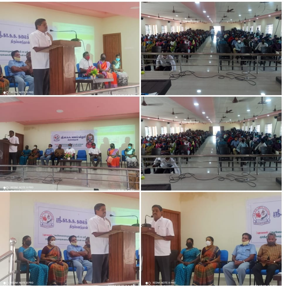 Interaction with Frist year Students