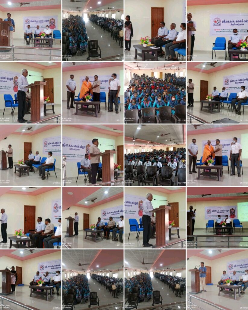Career Guidance and placement cell organize Lecture