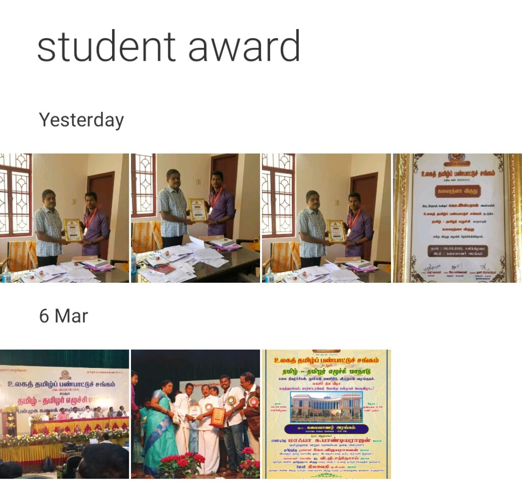 M.A Student received  award