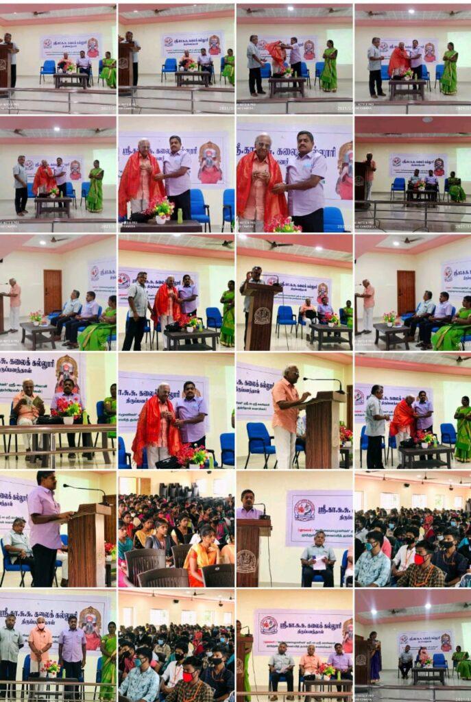 Thillai Nataraja Endowment Lecture